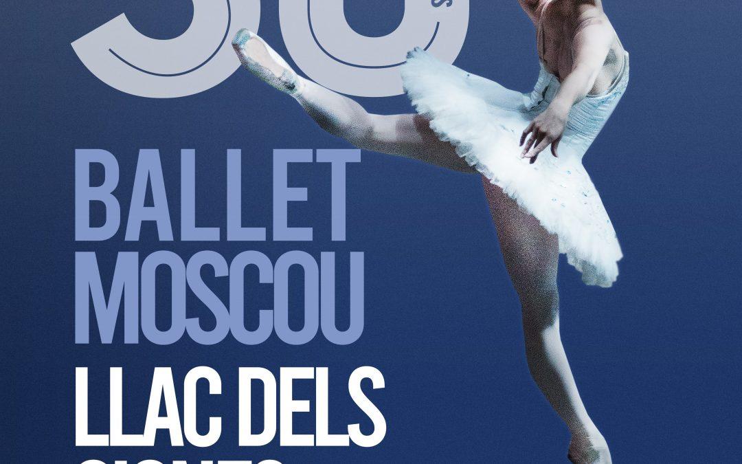 EL LLAC DELS CIGNES | BALLET DE MOSCOU